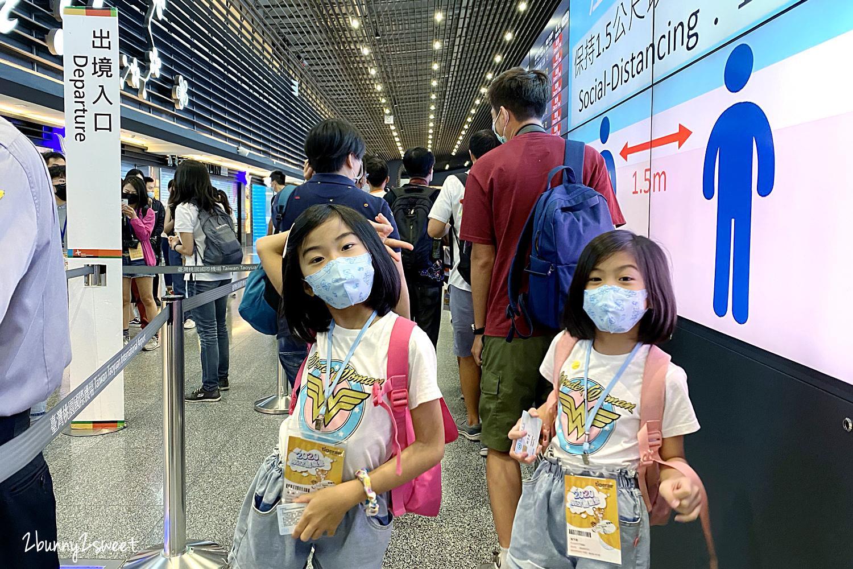 2020-0731-KKday 台灣虎航體驗營-43.jpg