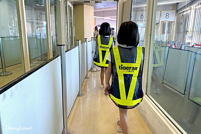 2020-0731-KKday 台灣虎航體驗營-48.jpg