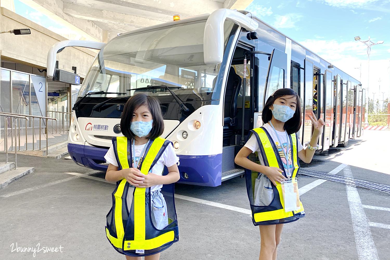 2020-0731-KKday 台灣虎航體驗營-49.jpg