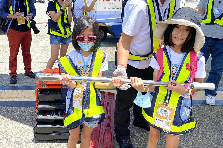 2020-0731-KKday 台灣虎航體驗營-55.jpg
