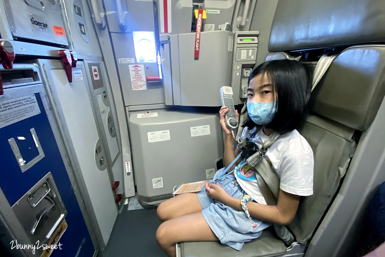 2020-0731-KKday 台灣虎航體驗營-57.jpg