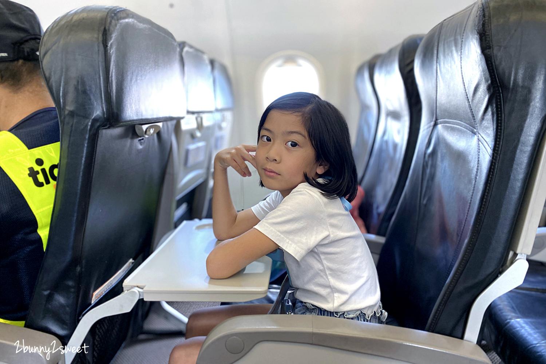 2020-0731-KKday 台灣虎航體驗營-56.jpg