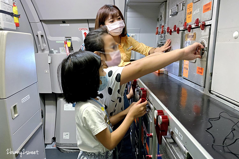 2020-0731-KKday 台灣虎航體驗營-58.jpg