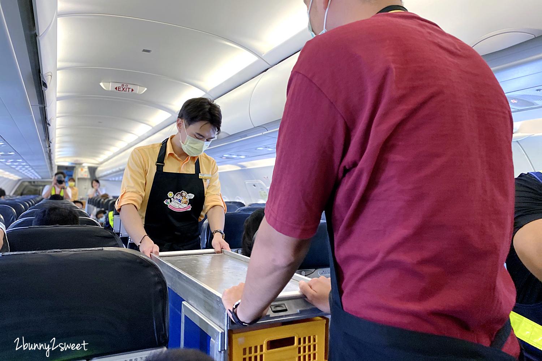 2020-0731-KKday 台灣虎航體驗營-60.jpg