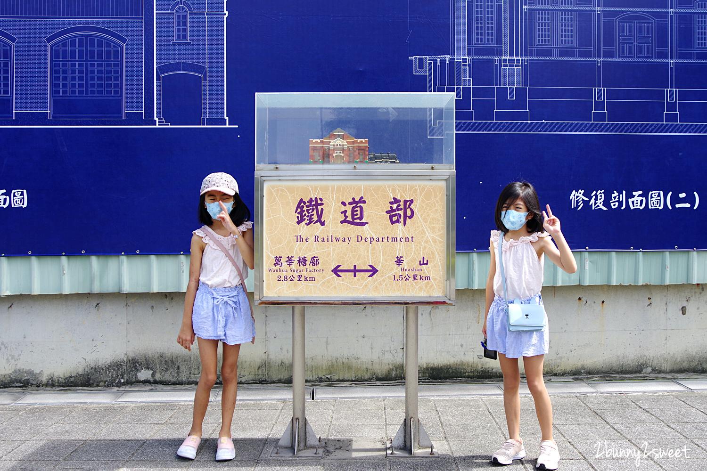 2020-0807-國立臺灣博物館鐵道部-02.jpg
