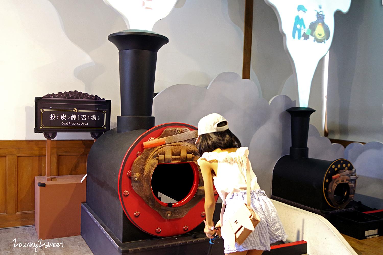 2020-0807-國立臺灣博物館鐵道部-10.jpg