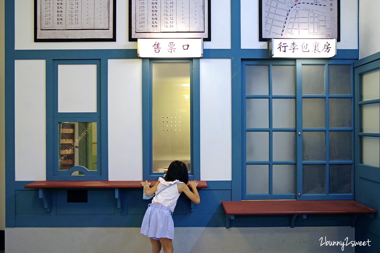 2020-0807-國立臺灣博物館鐵道部-16.jpg