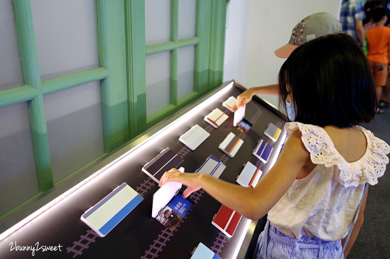 2020-0807-國立臺灣博物館鐵道部-28.jpg