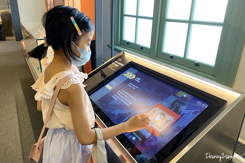 2020-0807-國立臺灣博物館鐵道部-47.jpg
