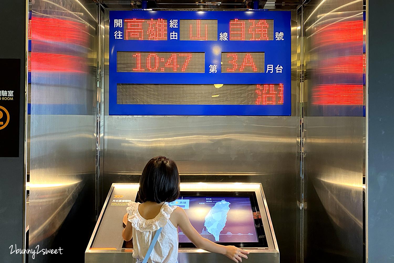 2020-0807-國立臺灣博物館鐵道部-49.jpg