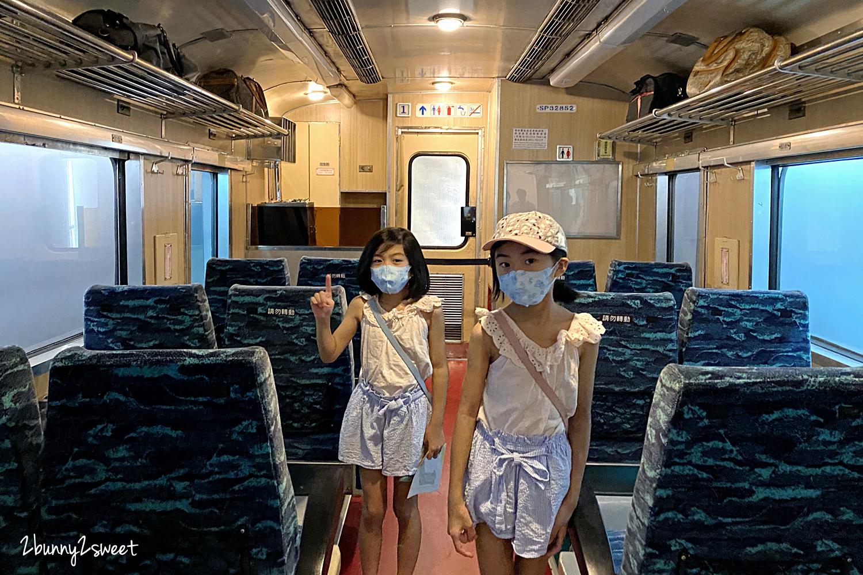 2020-0807-國立臺灣博物館鐵道部-51.jpg