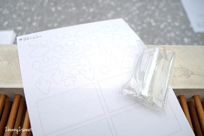 2020-0811-雄獅文具 想像力製造所-04.jpg