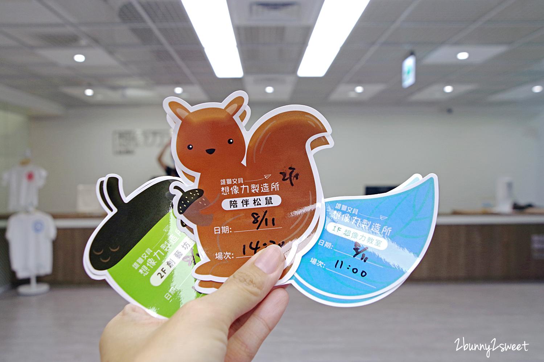2020-0811-雄獅文具 想像力製造所-11.jpg