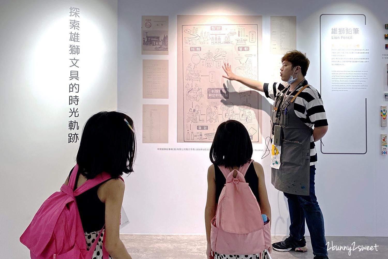 2020-0811-雄獅文具 想像力製造所-15.jpg