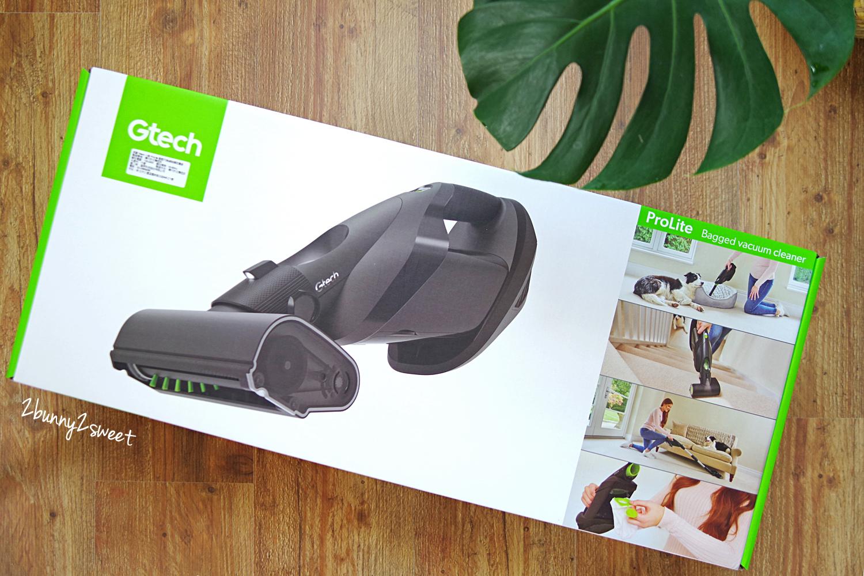 2020-0809-Gtech ProLite 小綠吸塵器-01.jpg