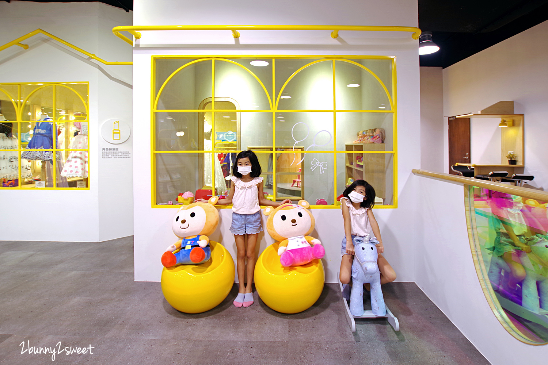 2020-0816-奧斯丁夢想樂園 高雄草衙道店-08.jpg