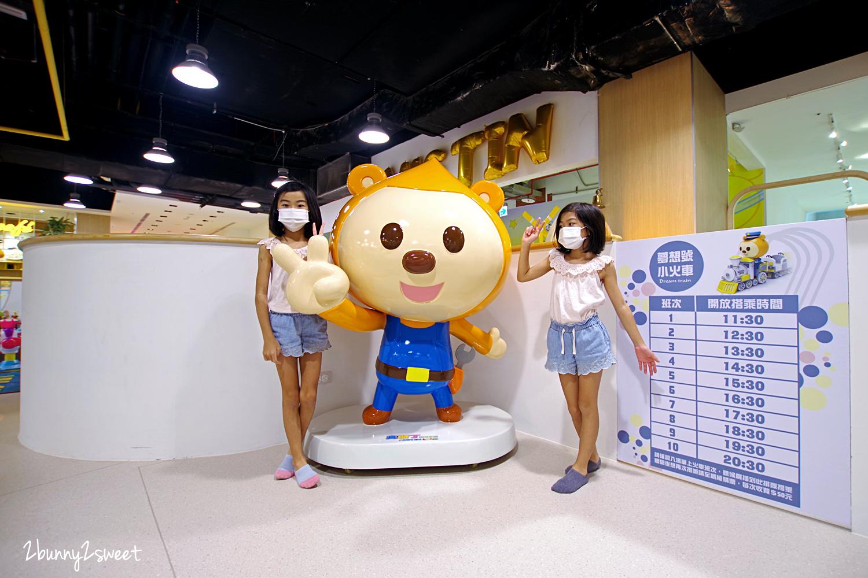 2020-0816-奧斯丁夢想樂園 高雄草衙道店-15.jpg