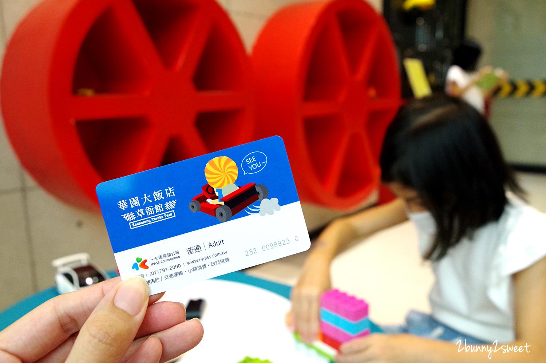 2020-0815-華園大飯店草衙館-27.jpg