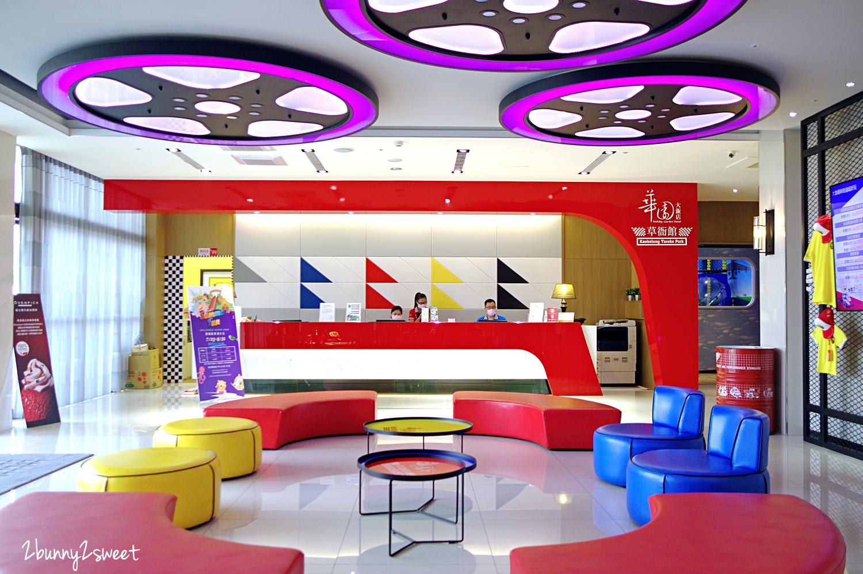 2020-0815-華園大飯店草衙館-28.jpg