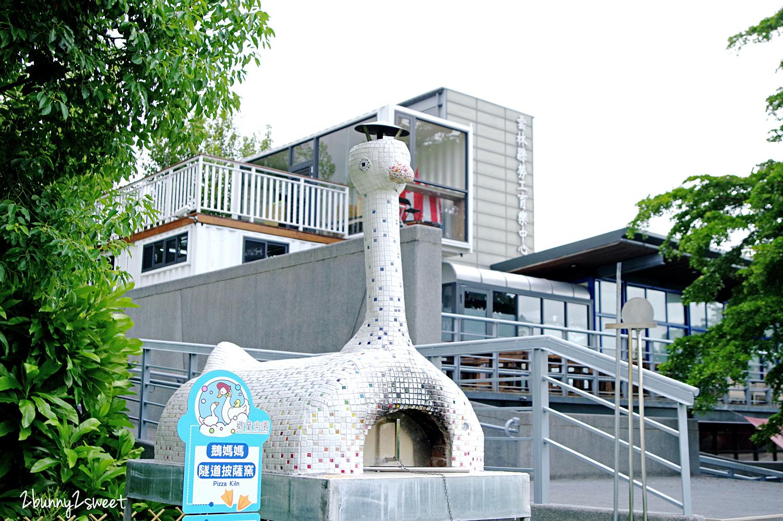 2020-0814-鵝媽媽鵝童樂園-14.jpg