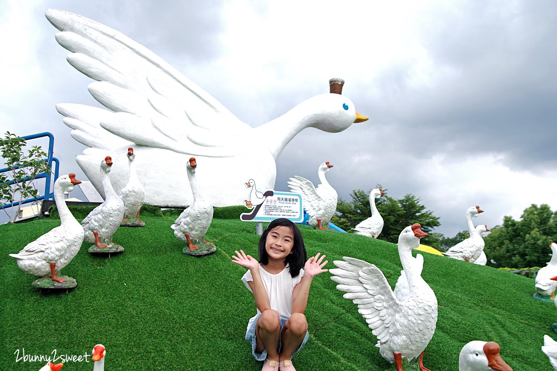 2020-0814-鵝媽媽鵝童樂園-15.jpg