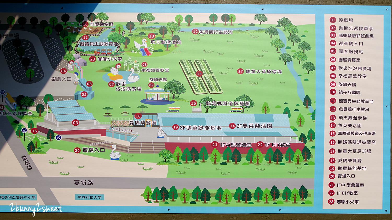 2020-0814-鵝媽媽鵝童樂園-24.jpg