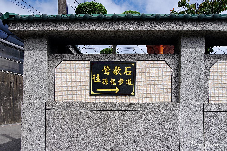 2020-0822-鶯歌健行-03.jpg