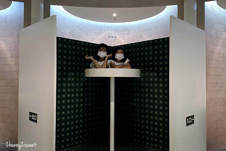 2020-0815-樹谷生活科學館-20.jpg
