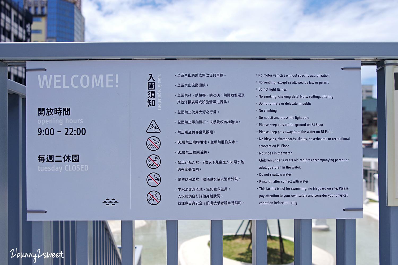 2020-0829-河樂廣場-01.jpg