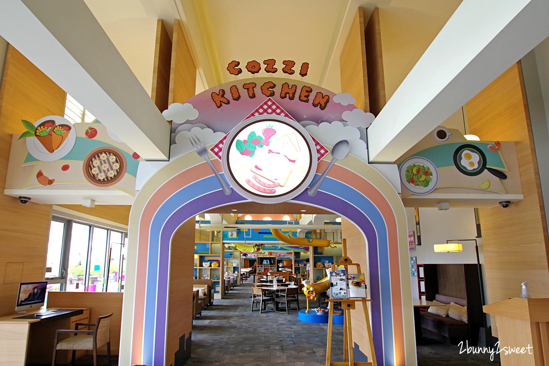 2020-0828-和逸飯店台南西門館-02.jpg