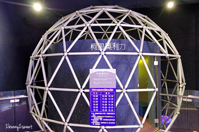 2020-0829-南瀛天文館-16.jpg