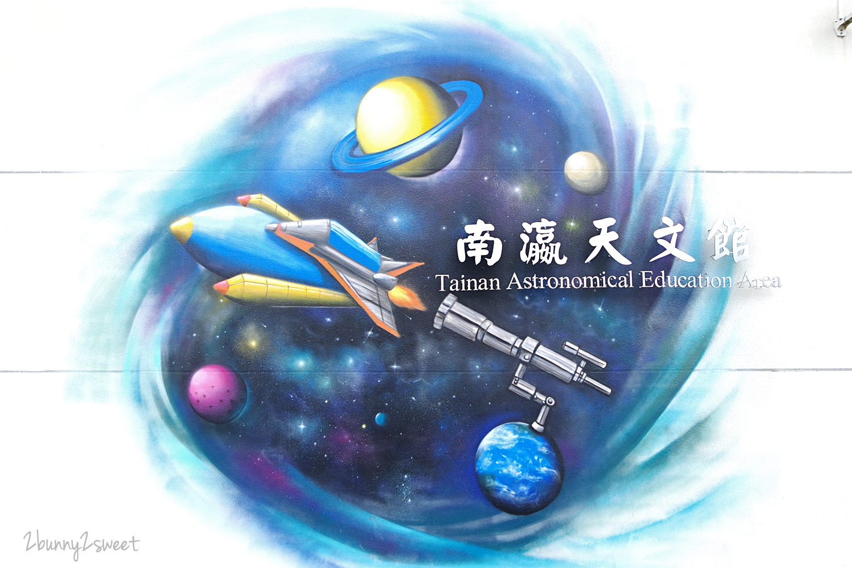 2020-0829-南瀛天文館-27.jpg