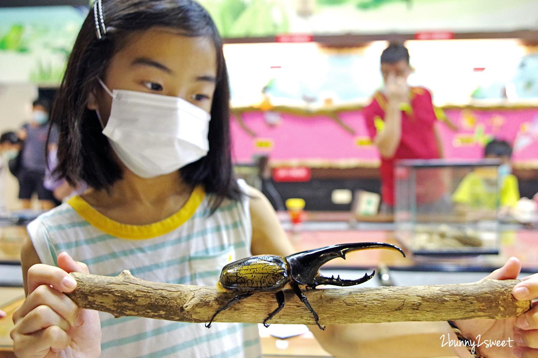 2020-0830-新嘉大昆蟲館-09.jpg