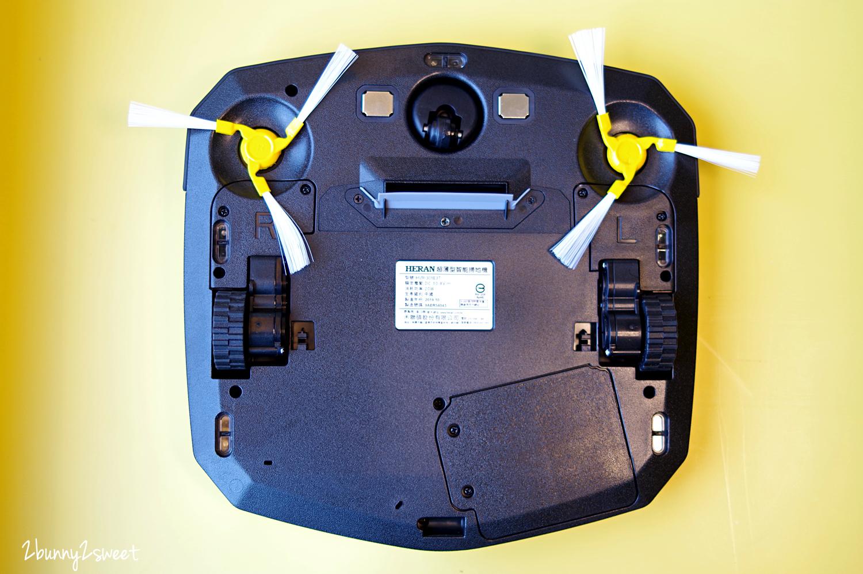 2020-0912-HERAN 超薄型智能掃地機-04.jpg