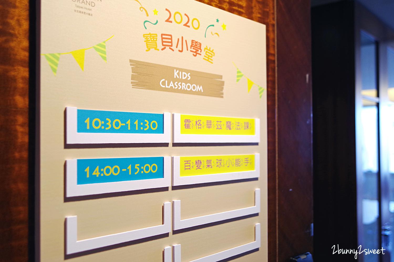 2020-0918-台北喜來登大飯店-40.jpg