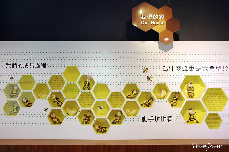 2020-0920-養蜂人家蜂采館-11.jpg
