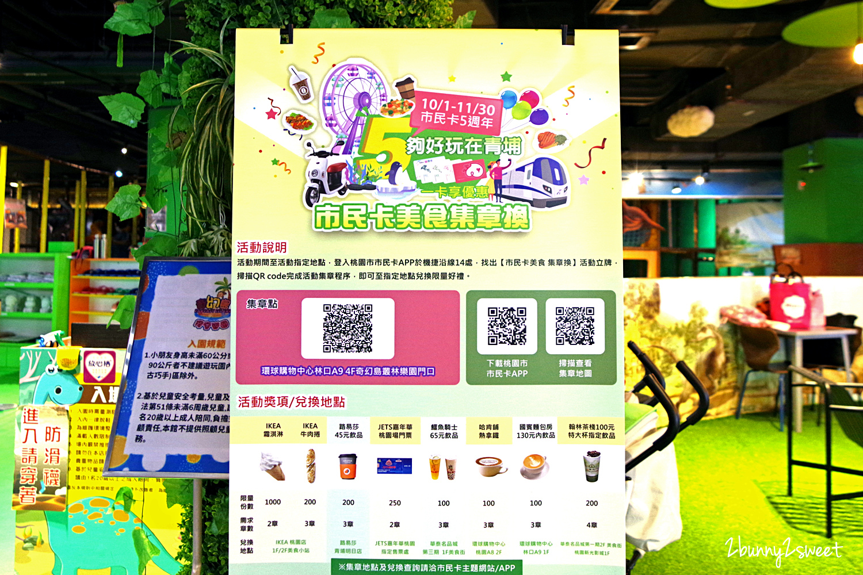 2020-1004-Global Mall 環球林口A9-17.jpg