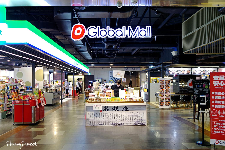 2020-1004-Global Mall 環球林口A9-29.jpg