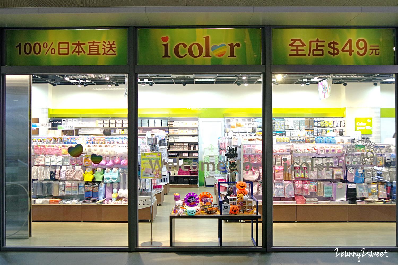 2020-1004-Global Mall 環球林口A9-35.jpg