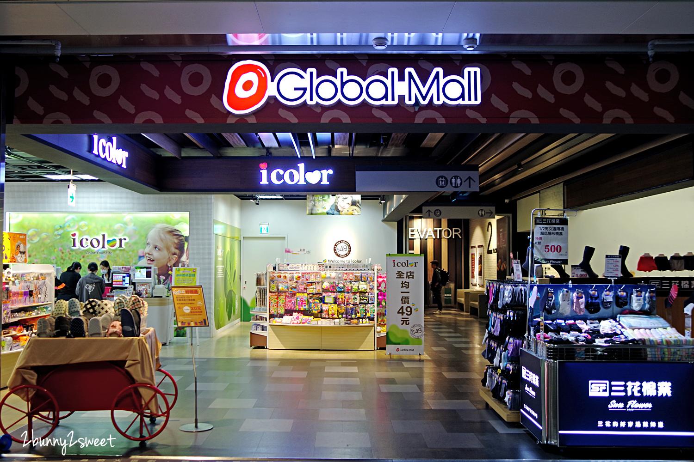 2020-1004-Global Mall 環球林口A9-33.jpg