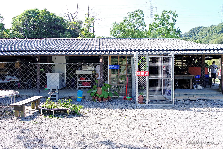 2020-1003-鹿羽松牧場-16.jpg