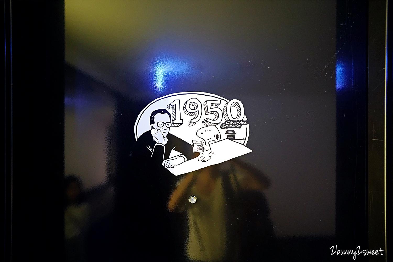 2020-1010-台北松山意舍酒店-31.jpg