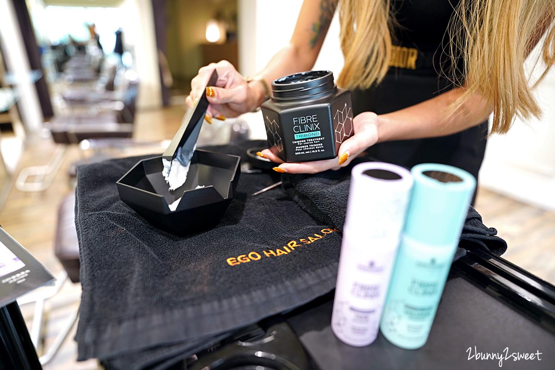 2020-1012-EGO hair salon-16.jpg