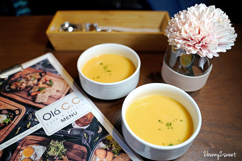 2020-1016-Olá C.C. Cafe & Eatery-03.jpg