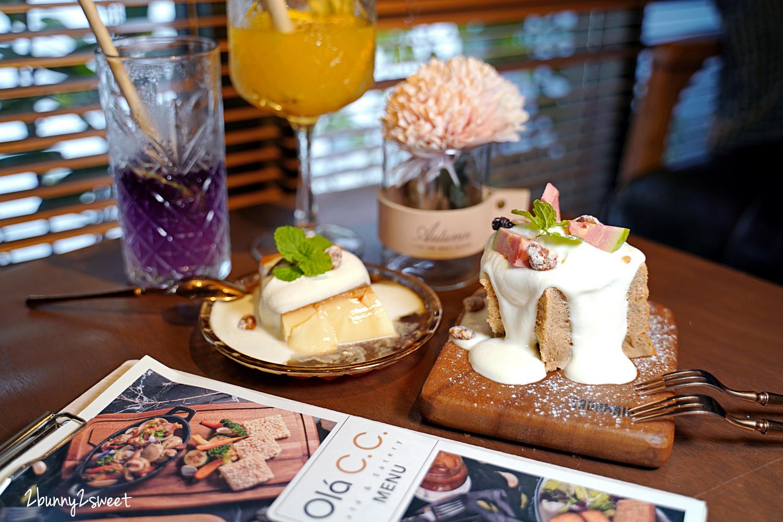 2020-1016-Olá C.C. Cafe & Eatery-02.jpg