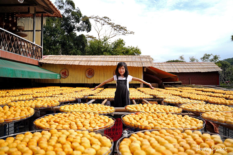 2020-1017-味衛佳柿餅觀光農場-13.jpg