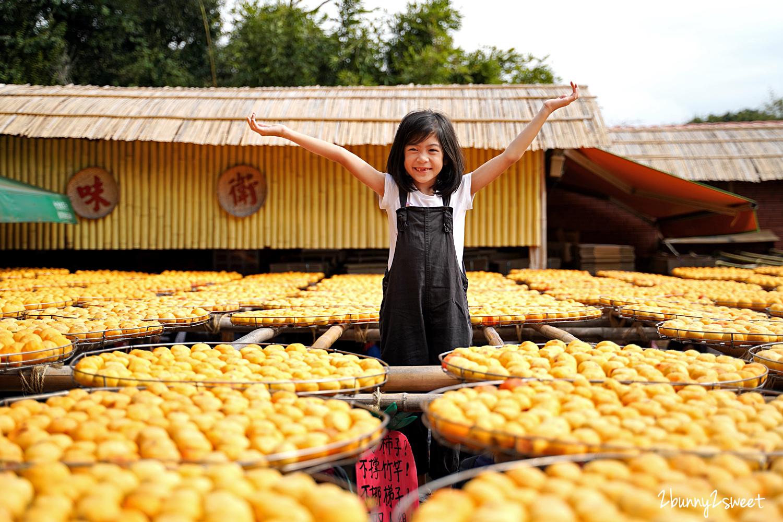2020-1017-味衛佳柿餅觀光農場-14.jpg