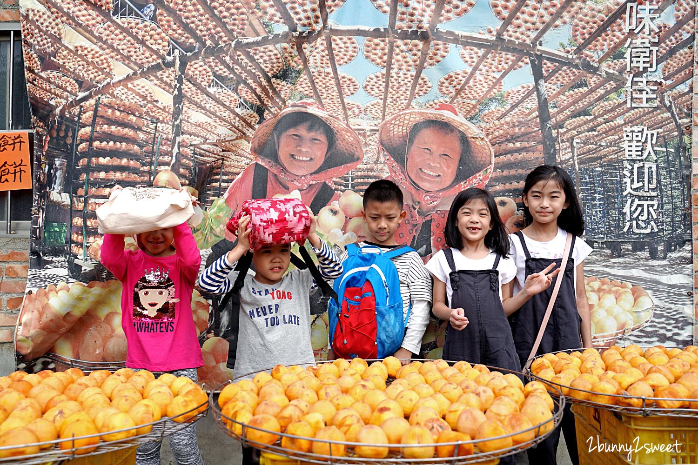 2020-1017-味衛佳柿餅觀光農場-28.jpg