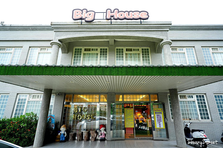 2020-1017-大房子親子餐廳樂園-39.jpg