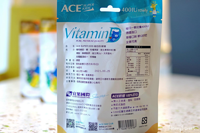 2020-0912-ACE 軟糖-04.jpg